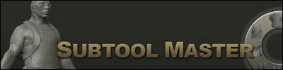 4R7-subtool_master