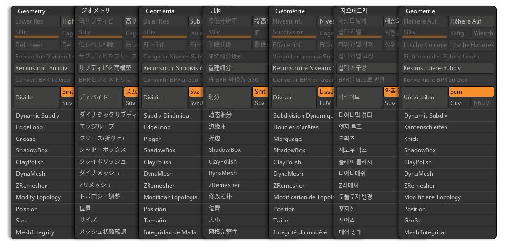 Multiple Languages | ZBrush Docs